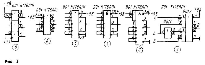 микросхема к176тм2 описание и схема включения